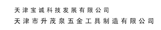 raybet雷竞技下载抗震雷竞技官网app